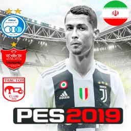 فوتبال PES 2019 + استقلال، پرسپولیس، تراکتورسازی و ایران