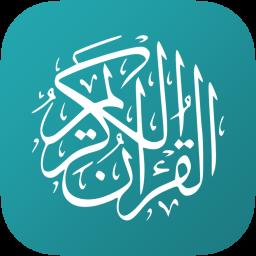 قرآن کامل قاف