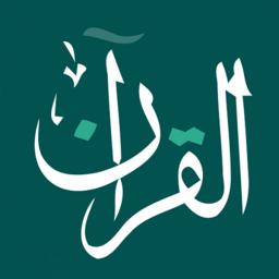 قرآن صوتی نور