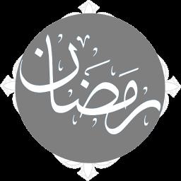 دعاهای ماه رمضان+ترجمه و ربنا صوتی