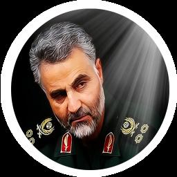 حاج سردار سلیمانی