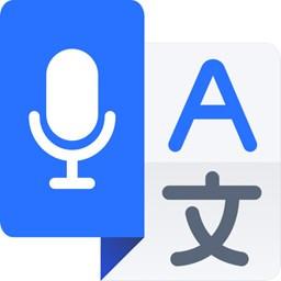 مترجم افلاین | دیکشنری هوشمند📛