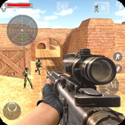 Sniper Shoot Assassin US