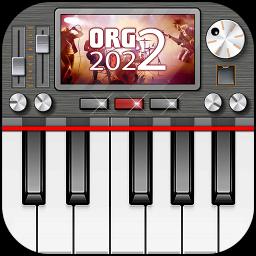 ارگ 2022