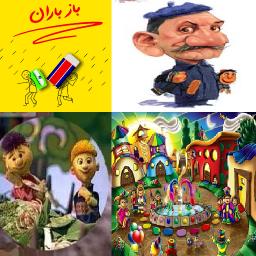 مجموعه ترانه های کودکانه