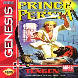 شاهزاده پارس