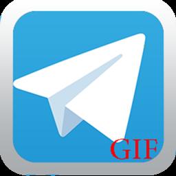 استیکر های متحرک برای تلگرام