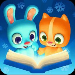 قصه های کودکانه ، کتاب داستان کودکانه