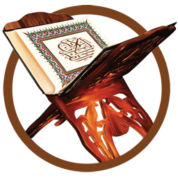 قران کریم جز سوم صوتی + متن جزء سوم قرآن