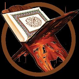 قرآن جزء 29 , تحدیر( تندخوانی)جزء 29 قران