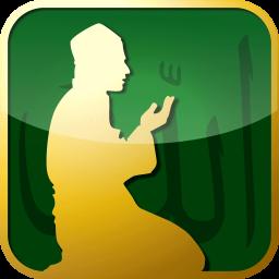 اموزش نماز صوتی , اموزش انواع نماز