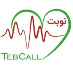 نوبت طب کال Tebcall nobat