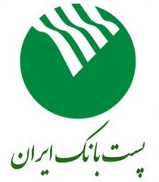 رمز پویا پست بانک ایران - رمز ساز