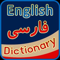 مترجم همراه