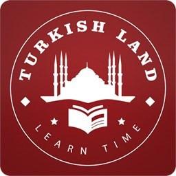 ترکیش لند(آموزش ترکی استانبولی)