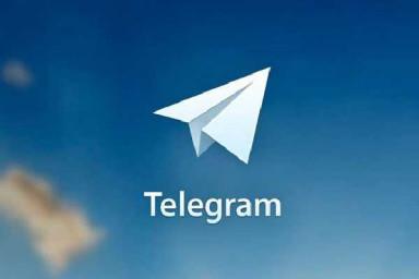 صفر تا صد تلگرام