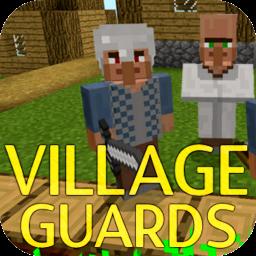 Addon Village Guards