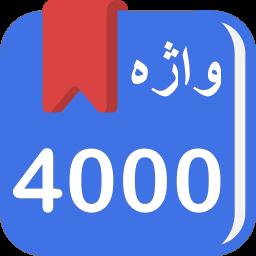اموزش زبان انگلیسی (504+1100)
