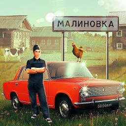 🐄 🐖 🐓 Russian Village Simulator 3D