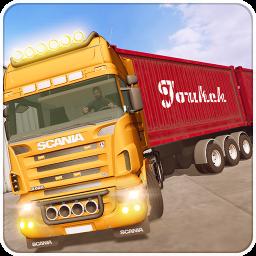 Heavy Truck Simulator 2019: Euro Long Trailer