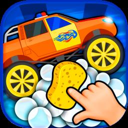 Car Detailing Games for Kids