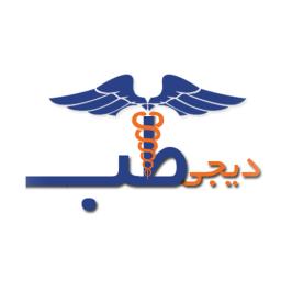 دیجی طب فروشگاه کالا ولوازم پزشکی