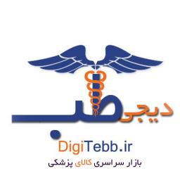 دیجی طب بازار بزرگ کالای پزشکی