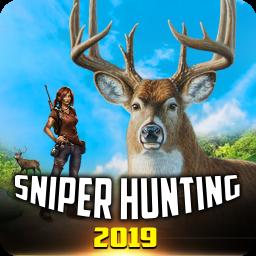 FPS Sniper Hunting: Gun Shooting - New Games 2019
