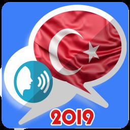 Translation of Persian to Turkish