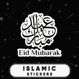 Islamic Sticker for Whatsapp - Arabic Stickers App