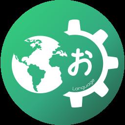 Language Enabler - Change Language Setting