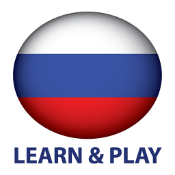 Learn and play. Russian words - vocabulary & games