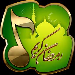 Best Islamic Ringtones