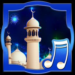 Muslim Ringtones Free