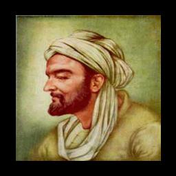 ابو علی سینا
