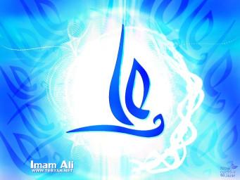 تصویر زمینه ی زنده ی امام علی (ع)