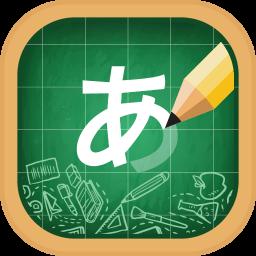 Japanese Alphabet Writing
