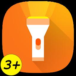 چراغ قوه   +3 ابزار