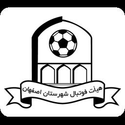 نرم افزار جامع هیأت فوتبال شهرستان اصفهان
