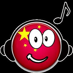 چینی(مکالمه صوتی+دیکشنری تصویری)