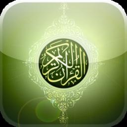 اعجاز علمی قرآن و حدیث