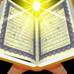 تفسیر جزء اول و پنجم قرآن کریم