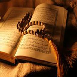 آموزش قرآن برای کودکان(صوتی و متنی)