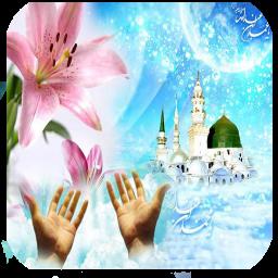 7 قانون استجابت دعا