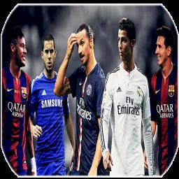 فوتبالیست های خارجی