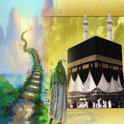 آموزش نماز های مختلف