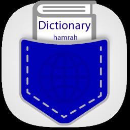 دیکشنری همراه