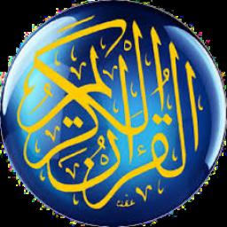 قرآن کامل جزء30