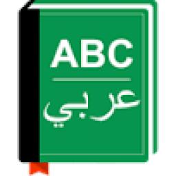 مترجم فوق العاده عربی (جمله)