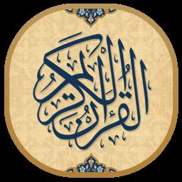 قرآن صوتی کیان | مفاتیح نهج البلاغه